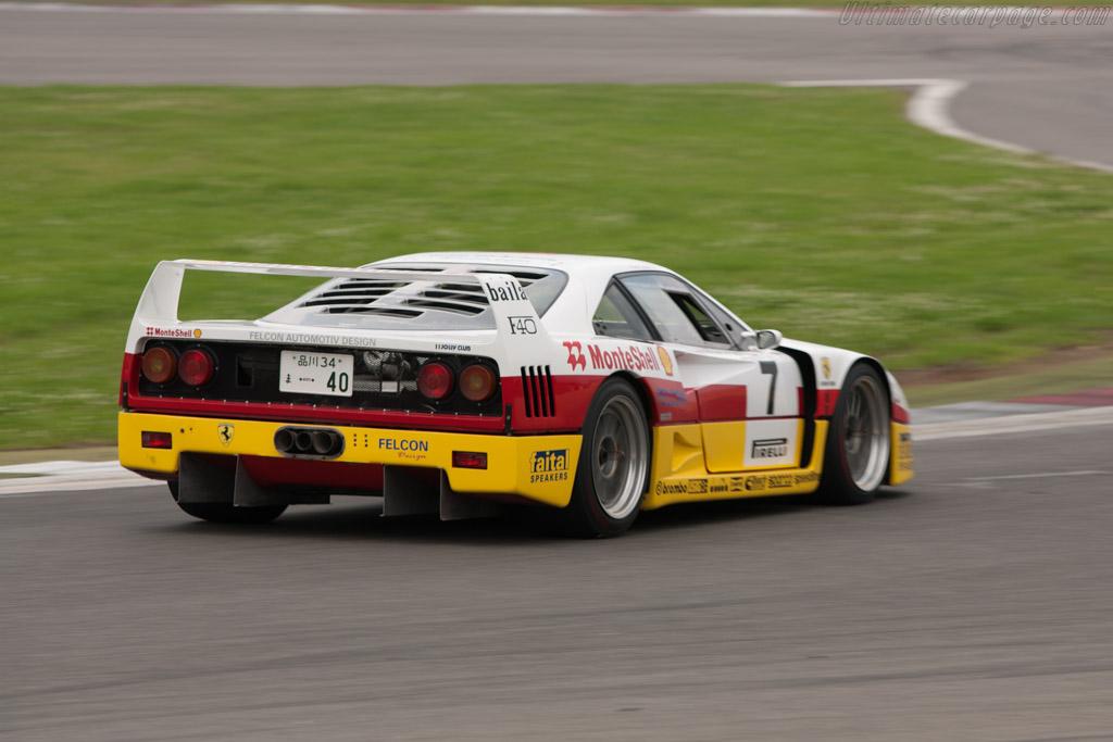 Ferrari F40 GT - Chassis: 80742   - 2009 Modena Trackdays