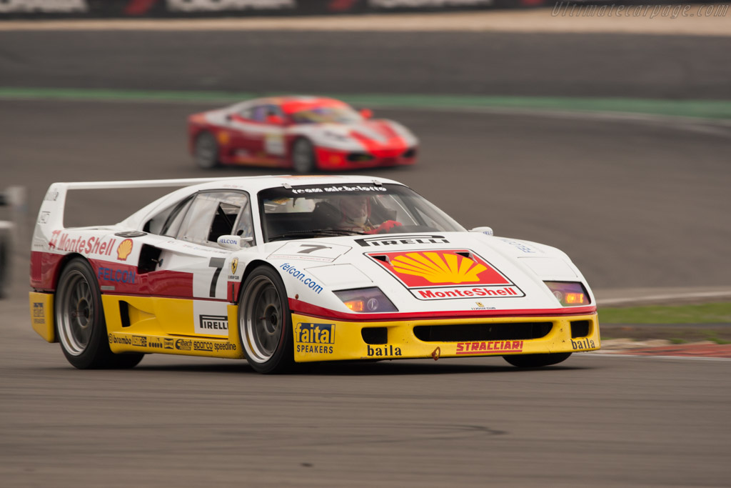 Click here to open the Ferrari F40 GT gallery