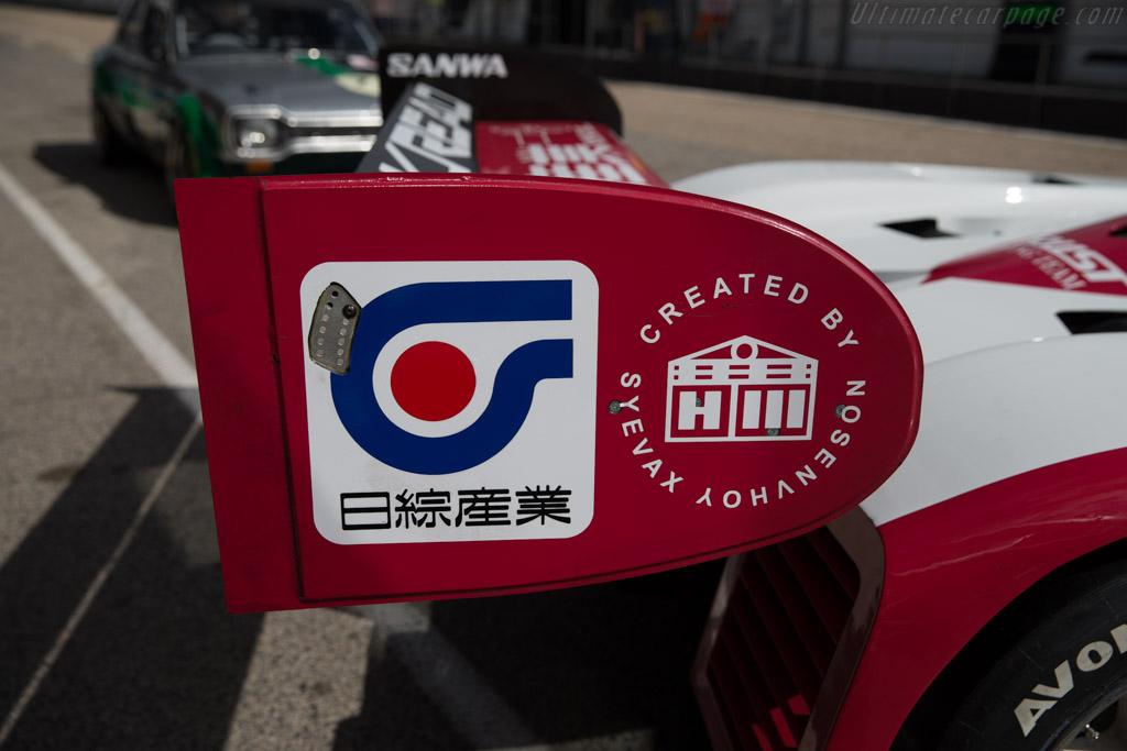 Toyota 92C-V - Chassis: 001   - 2017 Jarama Classic