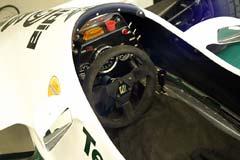 Williams FW07C Cosworth FW07C/15