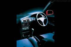 Mitsubishi Lancer EVO I GSR