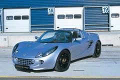 Lotus Elise S2 135R