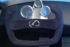 Lexus LF-C