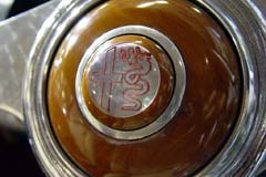 Alfa Romeo 2000 Sportiva Coupe AR1900S 00003