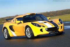 Lotus Exige Cup 255