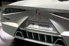 Italdesign Vadho Concept