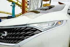 Nissan Forum Concept