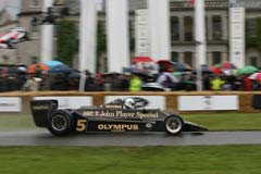 Lotus 79 Cosworth 79/3
