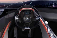 BMW Vision ConnectDrive