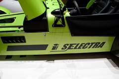 Irmscher iSelectra Concept
