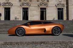 Lamborghini 5-95 Zagato Coupe
