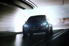 Nissan Sway Concept