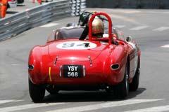 Ferrari 225 S Vignale Spyder 0154ED