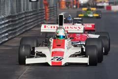Lola T370 Cosworth HU1