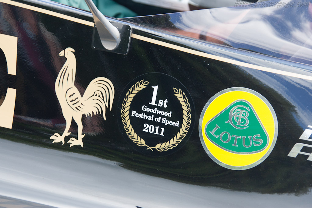 Lotus 88B Cosworth - Chassis: 88/1   - 2012 Goodwood Festival of Speed