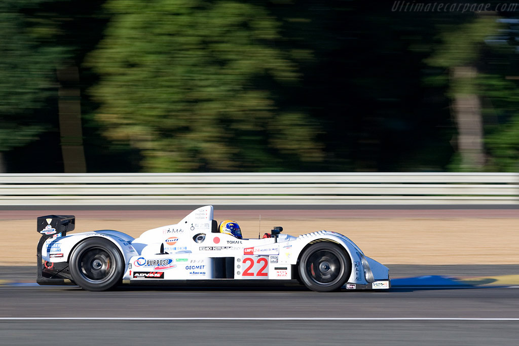 Courage-Oreca LC70 YGK - Chassis: LC70-6 - Entrant: Tokai University - YGK Power  - 2008 24 Hours of Le Mans
