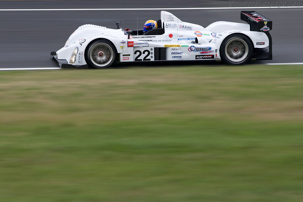 Courage-Oreca LC70 YGK - Chassis: LC70-6 - Entrant: Tokai University - YGK Power  - 2008 24 Hours of Le Mans Preview