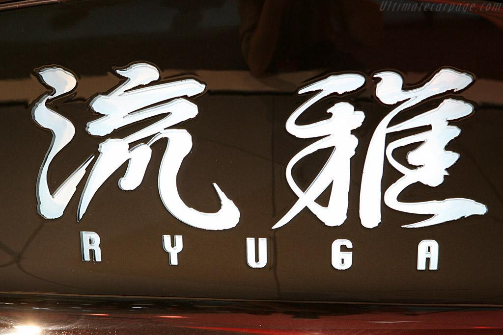 Mazda Ryuga Concept    - 2007 North American International Auto Show (NAIAS)