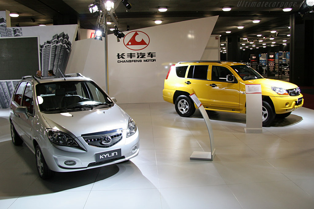 Changfeng Kylin    - 2008 North American International Auto Show (NAIAS)