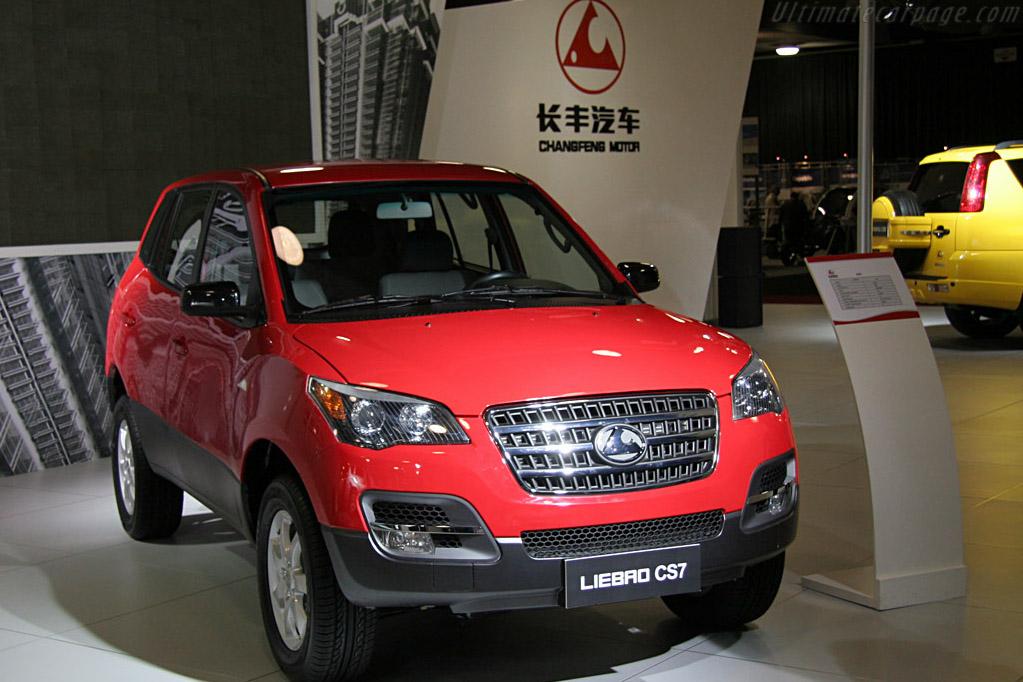 Changfeng Liebro CS7    - 2008 North American International Auto Show (NAIAS)