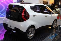 Pininfarina B0 Concept