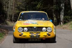 Alfa Romeo Giulia 1750 GTAm
