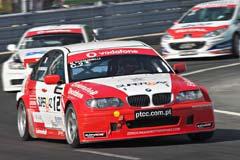 2007 WTCC - Circuito da Boavista