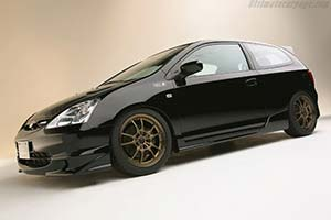 Click here to open the Honda Civic Mugen Si gallery