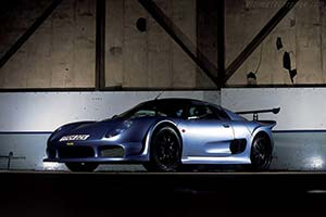Click here to open the Noble M400 gallery