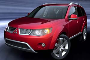 Click here to open the Mitsubishi Outlander Concept gallery
