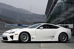 Click here to open the Lexus LFA GT gallery