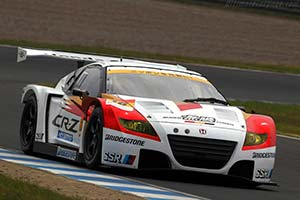 Click here to open the Honda Mugen CR-Z GT gallery