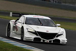 Click here to open the Honda NSX Concept-GT gallery