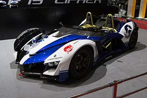 Click here to open the Phiaro P75 Concept Cipher gallery