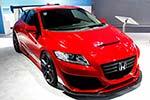 Honda CR-Z Hybrid R