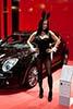 2010 Essen Motor Show