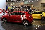 2008 Essen Motor Show