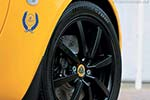 Lotus Elise S2 99T