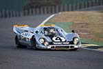 Chassis 917-037
