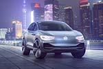 Volkswagen I.D. Crozz Concept