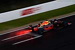 Red Bull Racing RB14 Tag Heuer
