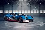 Ligier JS2 R