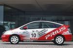 Toyota Prius GT Concept