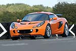 Lotus Exige Cup 240