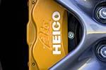 Heico C30 T5