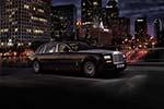 Rolls-Royce Phantom Series II EWB