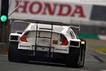 Honda Mugen CR-Z GT