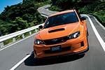Subaru Impreza WRX STI tS Type A