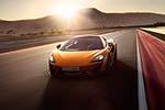 McLaren 570S Coupé