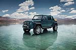 Mercedes-Maybach G 650 Laundaulet